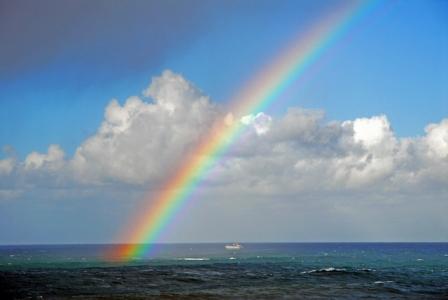 donde termina el arco iris